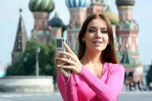 Russian woman for marriage